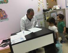 Mosaic Nursery JLT Clinic